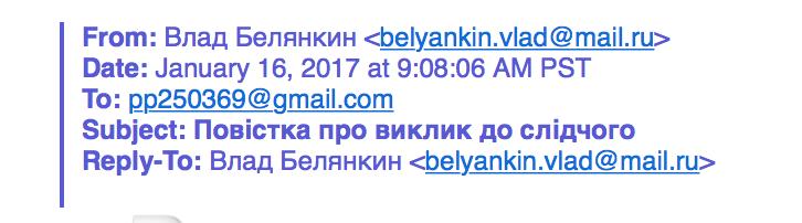 Влад Белянкин
